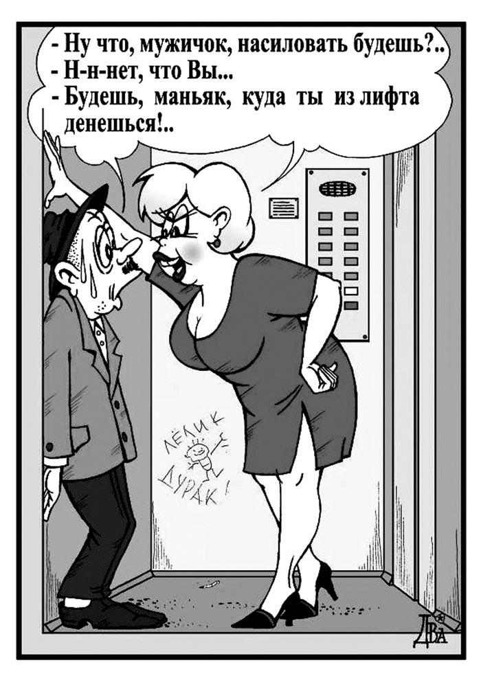 проститутки геи в челябинске